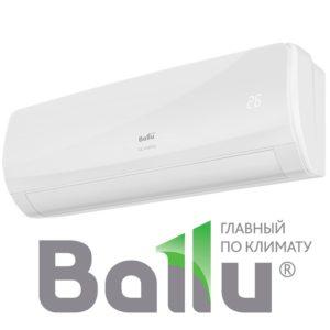 Сплит-система BALLU BSW-09HN1 - OL-17Y серия OLYMPIO со склада в Симферополе, для помещения до 27м2