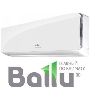 Сплит-система BALLU BSO-09HN1 серия Olympio Edge со склада в Симферополе, для помещения до 26м2