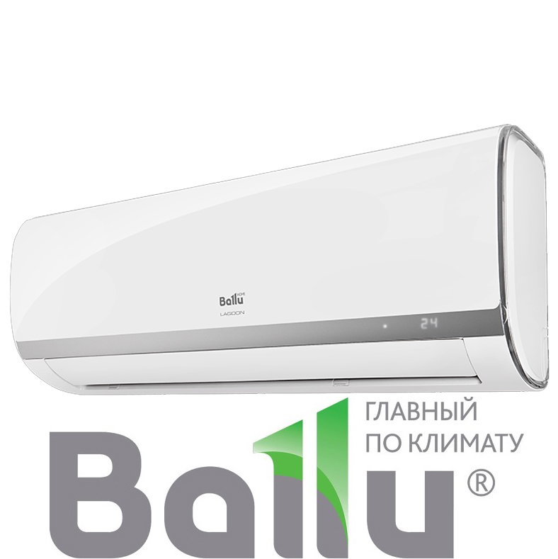 Настенный кондиционер Ballu BSD-24HN1 серия Lagoon со склада в Симферополе, для площади до 70м2. Официальный дилер!
