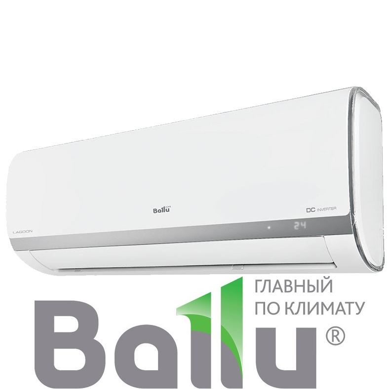 Настенный кондиционер Ballu BSDI-18HN1 серия Lagoon DC Inverter со склада в Симферополе, для площади до 54м2. Официальный дилер!