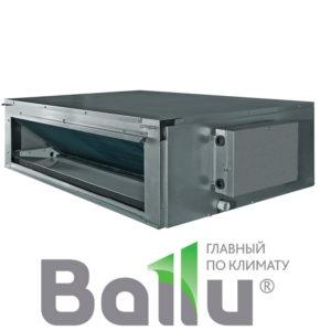 Канальный внутренний блок мульти сплит-системы Ballu BDI-FM/in-12HN1/EU серия Super Free Match, по низкой цене со склада в Симферополе. Бесплатная доставка. Звоните!