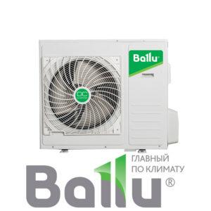 Наружный блок мульти сплит-системы Ballu B2OI-FM/out-20HN1/EU серия Super Free Match, по низкой цене со склада в Симферополе. Бесплатная доставка. Звоните!