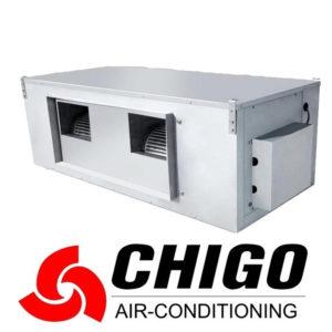 Канальный кондиционер Chigo CTH-48HVR1 / COU-48HDSR1 со склада в Симферополе, для площади до 140 м2. Официальный дилер!