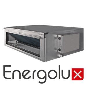 Канальный кондиционер Energolux SAD18D1-A SAU18U1-A со склада в Симферополе, серия Duct для площади до 55 м2. Официальный дилер!