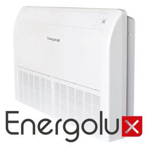 Напольно-потолочный кондиционер Energolux SACF18D1-A SAU18U1-A со склада в Симферополе, серия Floor-Ceiling для площади до 55 м2. Официальный дилер!
